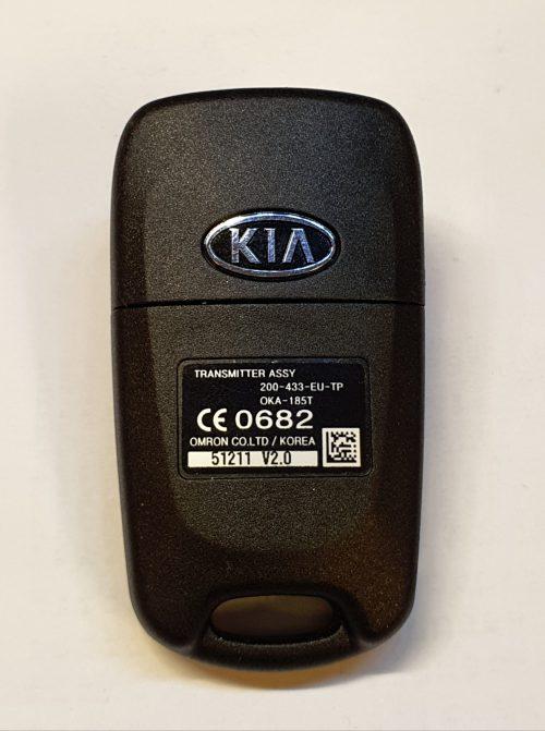 Ключ для Kia Ceed 2006-2012